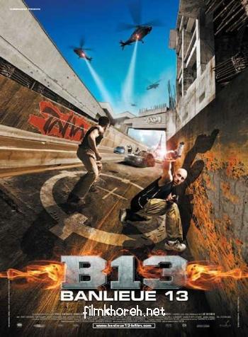 فیلم Banlieue 13 2004