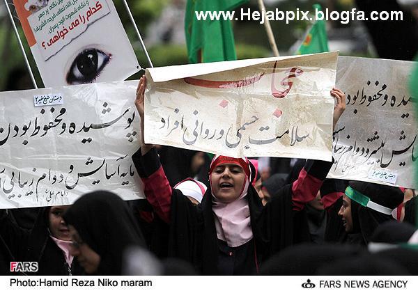 محافظان حجاب