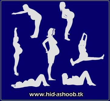 آموزش ورزش در دوران بارداری | www.hid-ashoob3.tk