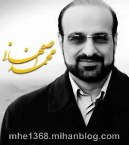 عکس محمد اصفهانی / غمه دوری