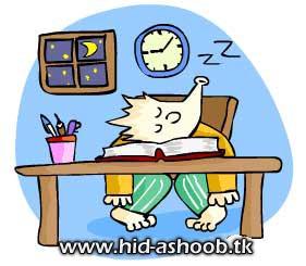 اس ام اس خنده دار برای شب امتحان | www.hid-ashoob.tk