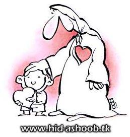 اس ام اس روز زن | www.hid-ashoob.tk