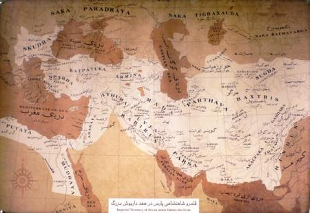 تصویر نقشه ایران در زمان داریوش بزرگ