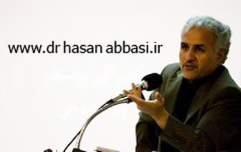 http://s1.picofile.com/file/6725998988/www_drhasanabbasi_ir_pic.jpg
