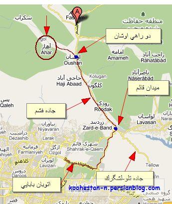نقشه دسترسی به آهار