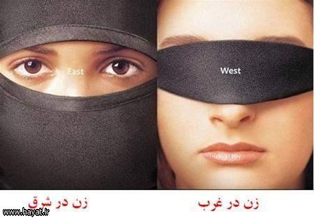 بی هویتی زن در غرب