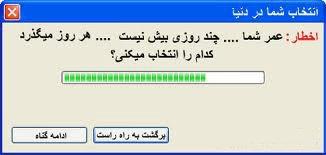 www.emam-zamane1.blogfa.com