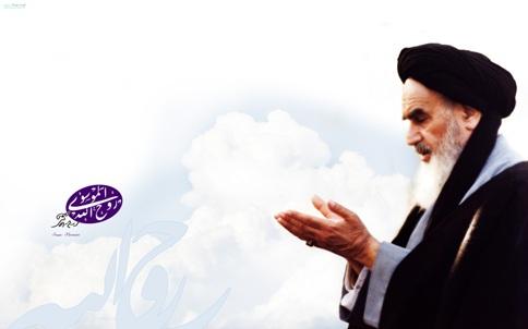 http://s1.picofile.com/file/6741402412/imam_khomeini_by_islamicwallpers_wwwshiapicsir_20100527_1073571295.jpg