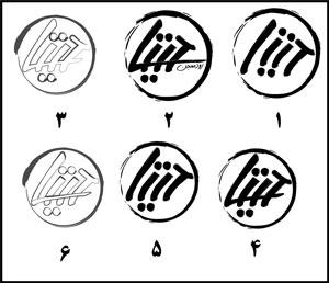 نظر سنجی برای لوگوی حیتا