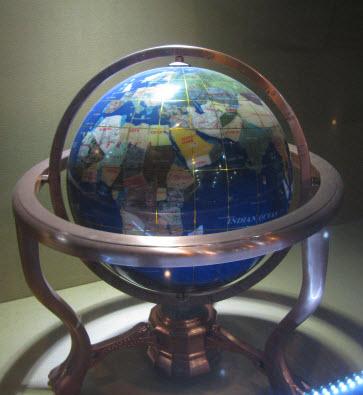 موزه آزادی کره زمین