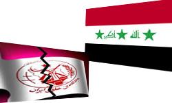 عراق منافقین