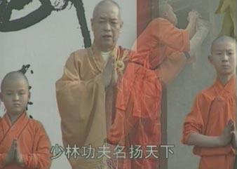 آموزش تمرینات اساسی و پایه ووشو به سبک معبد شائولین