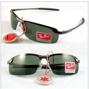 عینک آفتابی پرستار امروز