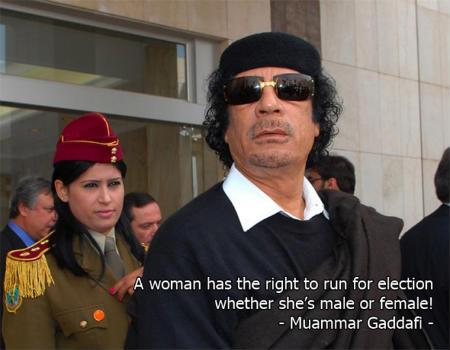 سخنان زیبای معمر قذافی، دیکتاتور لیبی