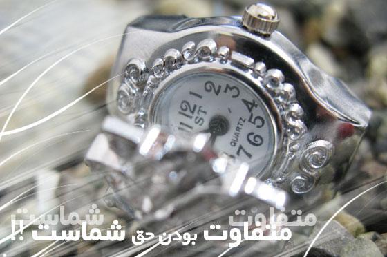 خرید ساعت انگشتی