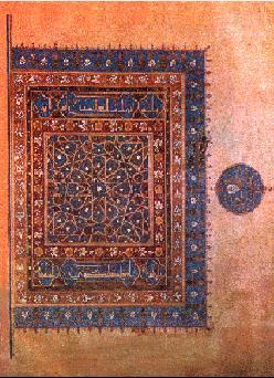 quranwallpapers