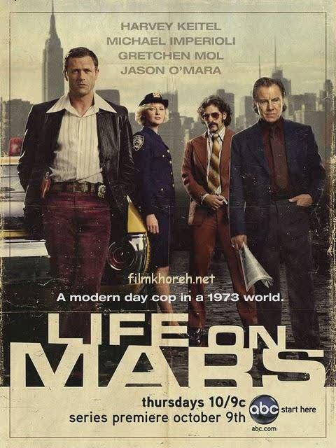 سریال Life on Mars (US)  فصل اول