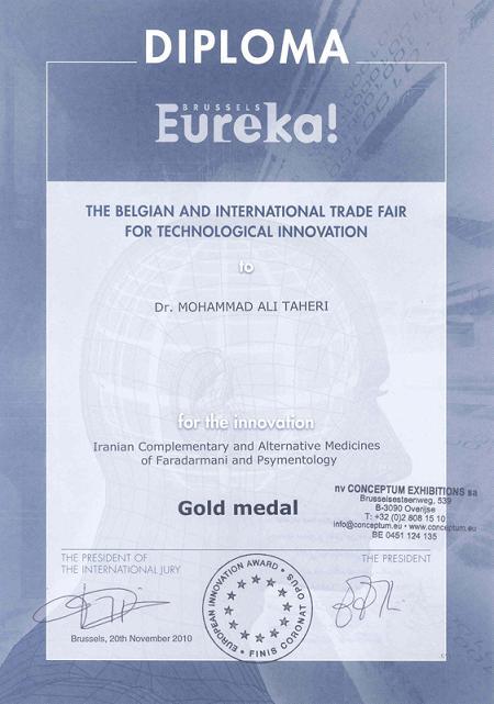 http://s1.picofile.com/file/6840313878/1_mohammad_ali_taheri_eureka_t.jpg