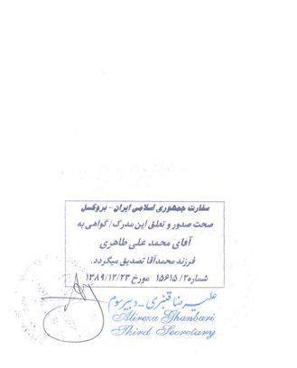 http://s1.picofile.com/file/6840330980/2_mohammad_ali_taheri_eureka.jpg