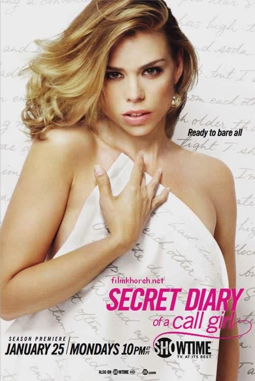 سریال Secret Diary Of A Call Girl فصل سوم
