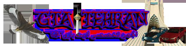 Gta Tehran