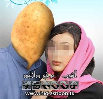 بدحجابی و بی غیرتی | www.hid-ashoob3.tk