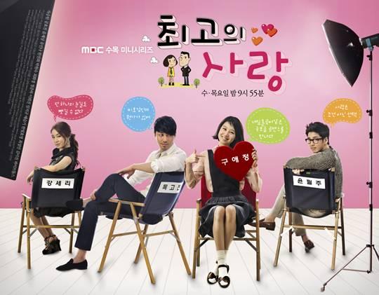 http://s1.picofile.com/file/6860767602/The_Greatest_Love_koreandrama.jpg