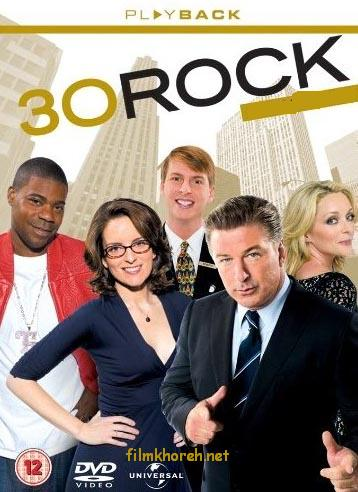 سریال 30Rock فصل چهارم