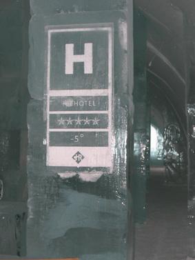 ورودی هتل یخی