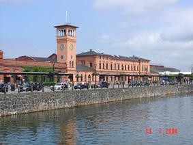ایستگاه مرکزی قطار