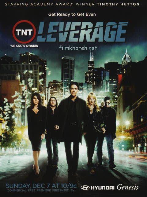 سریال Leverage فصل چهارم