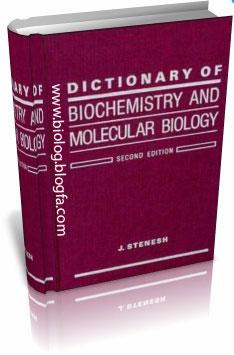 دیکشنری بیوشیمی و زیست شناسی مولکولی