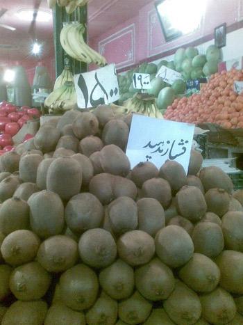 گروه اینترنتی درهم | www.darhami.com