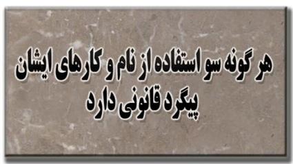 مجتمع فرهنگی و هنری  راز - محسن گلستانی -09121057200 -mohsen golestani -raaz  - مجسمه - mojasame-hotel-kish