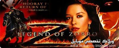 بازی بسیار زیبا و اکشن The Legend of Zorro – فرمت جاوا