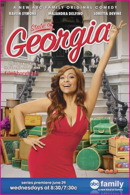 سریال State of Georgia فصل اول