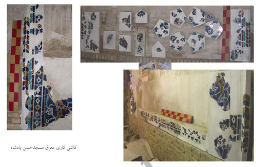 http://s1.picofile.com/file/6900793758/hassan_padishah_mosque_5.jpg