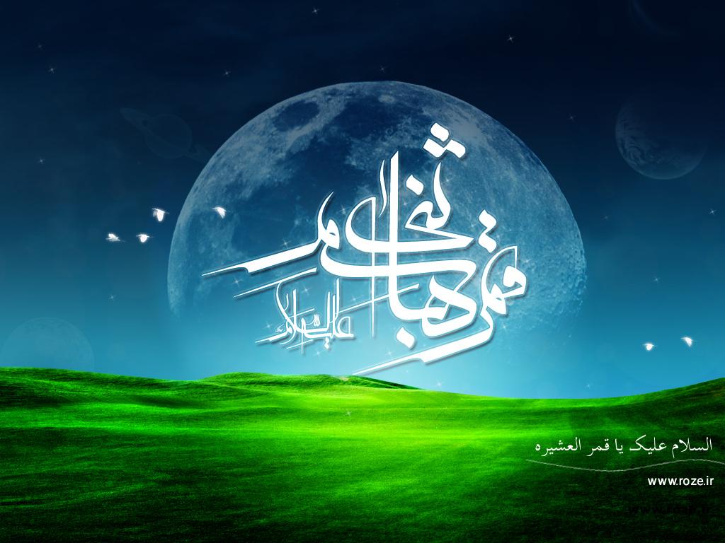 عکس سرداب حضرت عباس