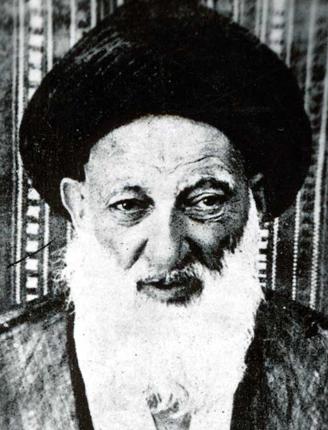 آیةالله سیدیونس اردبیلی