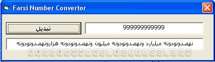 Farsi number converter