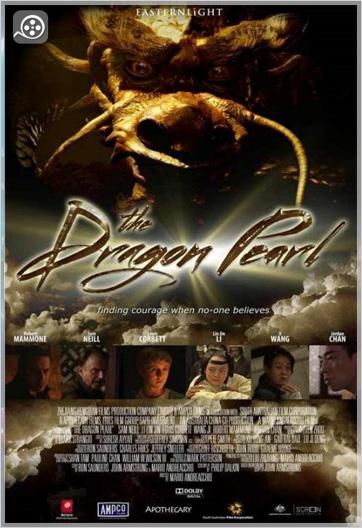 دانلود فیلم جدید 2011 The Dragon Pearl