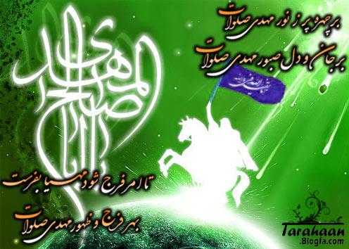 http://tarahaan.blogfa.com/