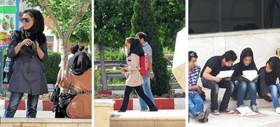 اینجا دانشگاه آزاد اسلامی است!!!+عکس