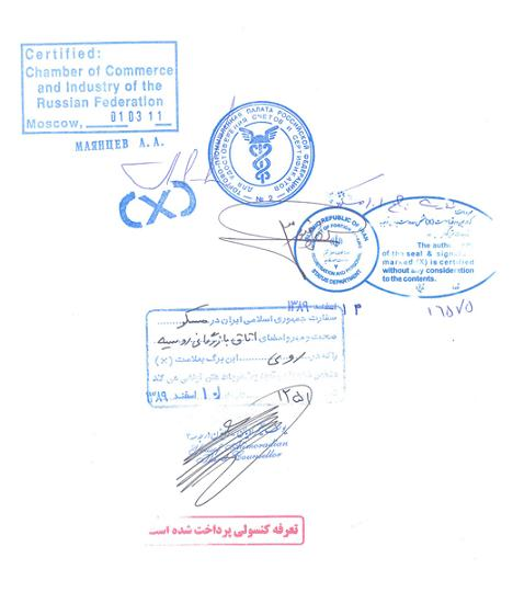 http://s1.picofile.com/file/6961729374/2_Mohammad_Ali_Taheri_International_Medical_Forum_faradarmani.jpg