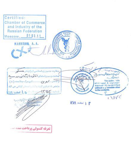 http://s1.picofile.com/file/6961733398/2_Mohammad_Ali_Taheri_International_Medical_forum_simento.jpg