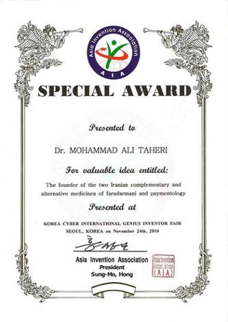 http://s1.picofile.com/file/6961837022/Mohammad_Ali_Taheri_AIA.jpg