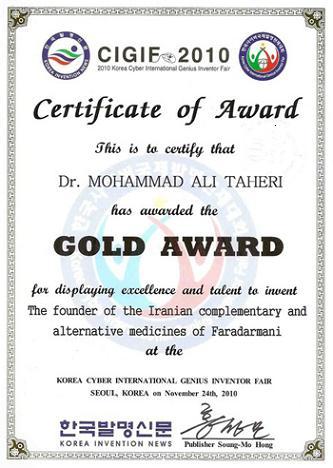 http://s1.picofile.com/file/6961841046/Mohammad_Ali_Taheri_CIGIF_2010_Faradarmani.jpg