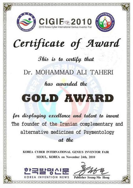 http://s1.picofile.com/file/6961847082/Mohammad_Ali_Taheri_CIGIF_2010_psymentology.jpg