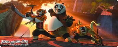بازی جدید و بسیار زیبا و معروف Kung Fu Panda 2 پاندای کونگفو کار