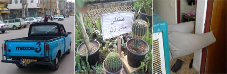 سوژه های طنز ایرانی (سری 1) |axsms.rozblog.com